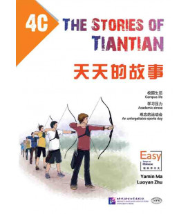 The Stories of Tiantian 4C- con Codice QR per il download degli audio