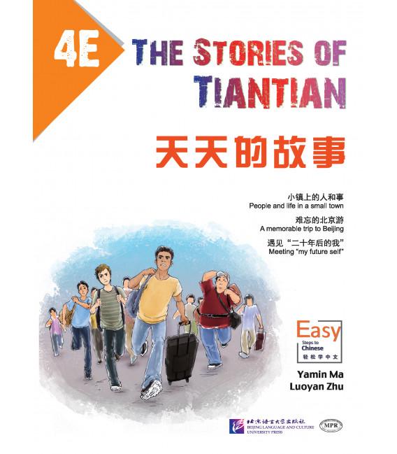 The Stories of Tiantian 4E- con Codice QR per download degli audio