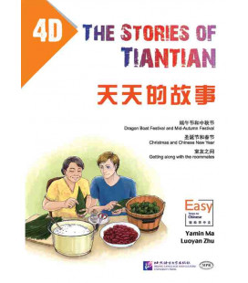The Stories of Tiantian 4D- con Codice QR per il download degli audio