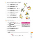 Easy Steps to Chinese 4 - Textbook (CD inclus)