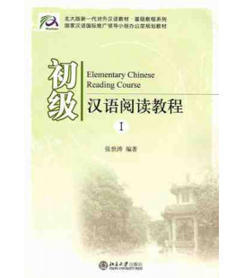 Elementary Chinese Reading Course. Band 1