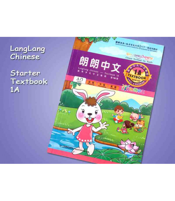 Lang Lang Chinese 1A (Yes Chinese - SET 1A- Textbook & Workbook)