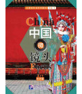 China Focus: Chinese Audiovisual-Speaking Course Intermediate Level (II) Art