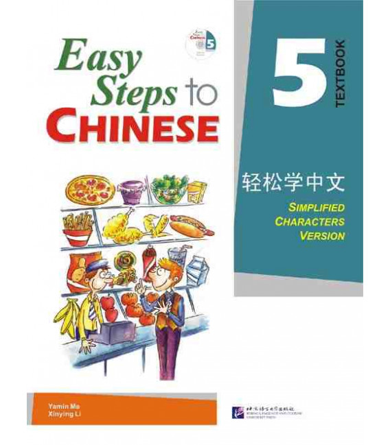 Easy Steps to Chinese 5 - Textbook (Incluye CD)