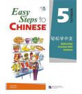 Easy Steps to Chinese 5 - Textbook (CD incluso)