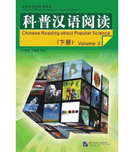 Chinese Reading About Popular Science 2 (CD included)
