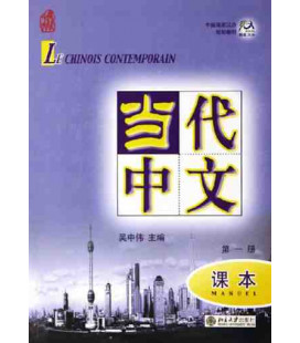 Le chinois contemporain 1 - Manuel (CD MP3 inclus)