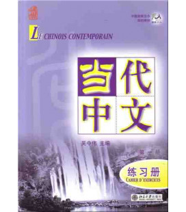 Le chinois contemporain 1. Quaderno degli esercizi