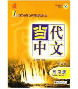 Le chinois contemporain 3. Quaderno degli esercizi