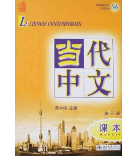 Le chinois contemporain 3. Libro degli esercizi (CD MP3 incluso)