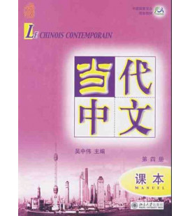 Le chinois contemporain 4. Libro di testo (CD MP3 incluso)