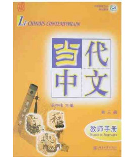 Le chinois contemporain 3. Libro di testo