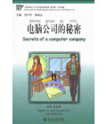 Secrets of a Computer Company-Chinese Breeze Series (Incluye Cd Mp3)