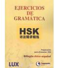 Ejercicios de gramática HSK (Bilingüe chino-español)