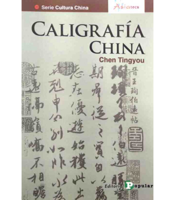 Caligrafía china (Serie: Cultura China - Asiateca)