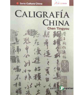 Caligrafía china (Série: Cultura China - Asiateca)