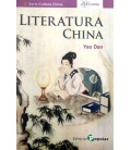 Literatura china (Série: Cultura China - Asiateca)