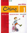 Mandarin Hip Hop: Textbook 1 (CD inklusive)