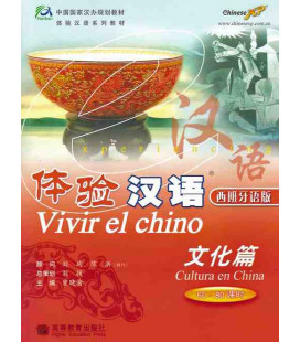 Vivir el chino- Cultura en China (CD included)
