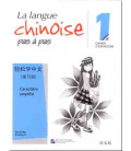 La langue chinoise pas à pas - Quaderno degli esercizi 1