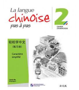 La langue chinoise pas à pas - Cahier d'exercises 2