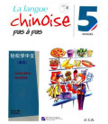 La langue chinoise pas à pas - Manuel 5 (Incluye CD)