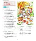 La langue chinoise pas à pas - Manuel 5 (CD inclus)