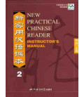New Practical Chinese Reader 2. Livre du professeur