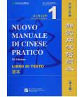 Nuovo manuale di cinese pratico (3 edizione) Libro di testo 1 (QR code for audios)
