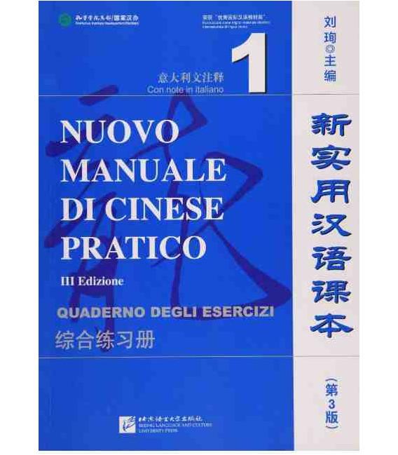 Nuovo manuale di cinese pratico (3 edizione) Quaderno degli esercizi 1 (Codice QR per audios)