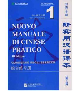 Nuovo manuale di cinese pratico (3 edizione) Quaderno degli esercizi 1 (QR code pour audio)