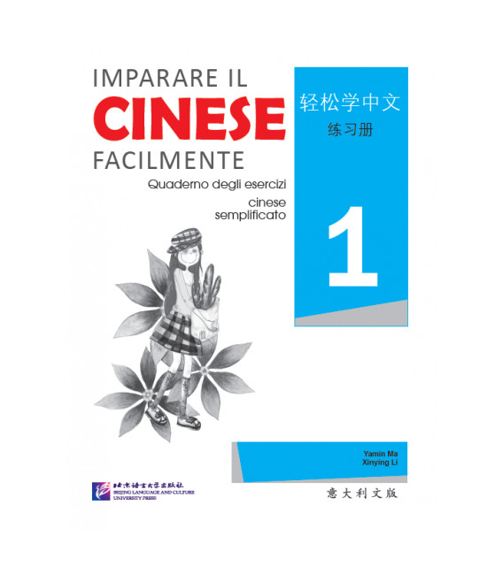 Imparare il cinese facilmente - Cahier d'exercices 1