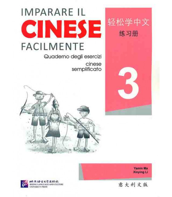 Imparare il cinese facilmente - Cahier d'exercices 3