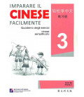 Imparare il cinese facilmente - Libro di testo 3 (CD included)