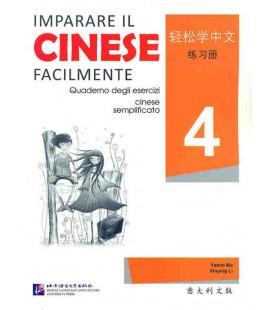Imparare il cinese facilmente - Quaderno degli esencizi 4