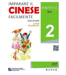 Imparare il cinese facilmente - Libro di testo 2 (CD incluído)