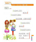 Imparare il cinese facilmente - Libro di testo 2 (CD incluso)