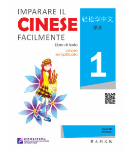 Imparare il cinese facilmente - Libro di testo 1 (CD incluso)