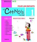 Le chinois facile pour les enfants- Manuel 1 (CD inclus)