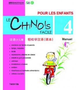Le chinois facil pour les enfants- Manuel 4 (CD inclus)