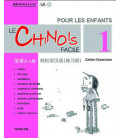 Le chinois facile pour les enfants- Quaderno degli esercizi 1
