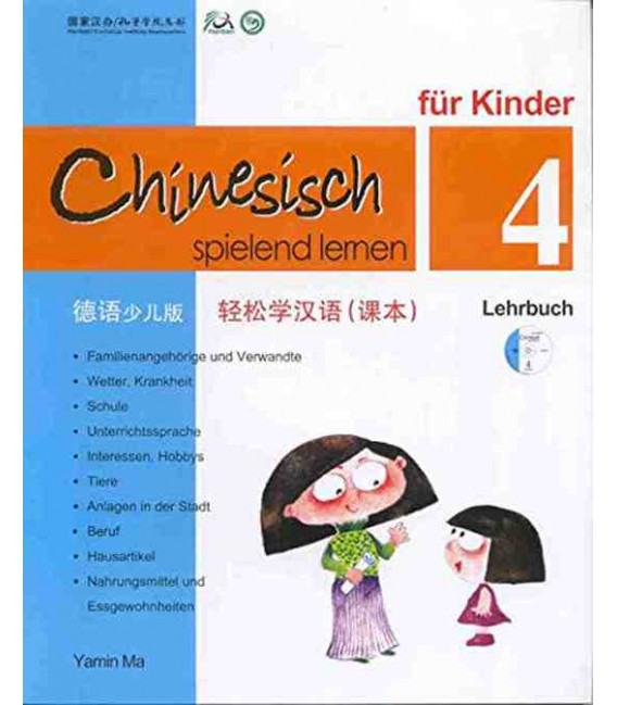 Chinesisch Spielend Lernen für Kinder - Lehrbuch 4 (Simplified Chinese - German Version)