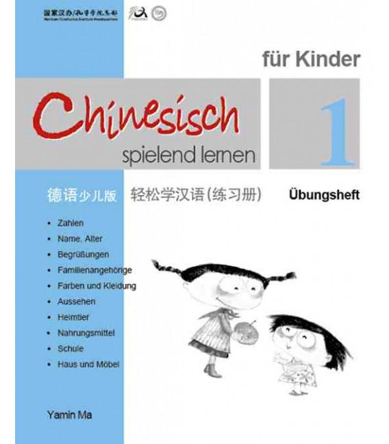 Chinesisch Spielend Lernen für Kinder - Übungsheft 1 (Simplified Chinese - German Version)