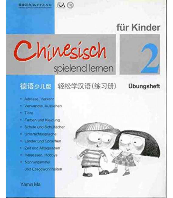 Chinesisch Spielend Lernen für Kinder - Übungsheft 2 (Simplified Chinese - German Version)