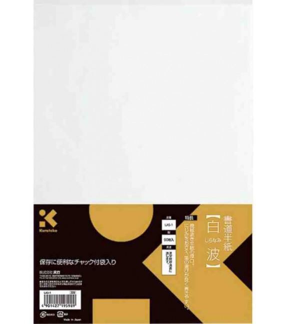 Feuilles de calligraphie Kuretake-Modelo LA5-1 (Haute qualité)- 50 feuilles