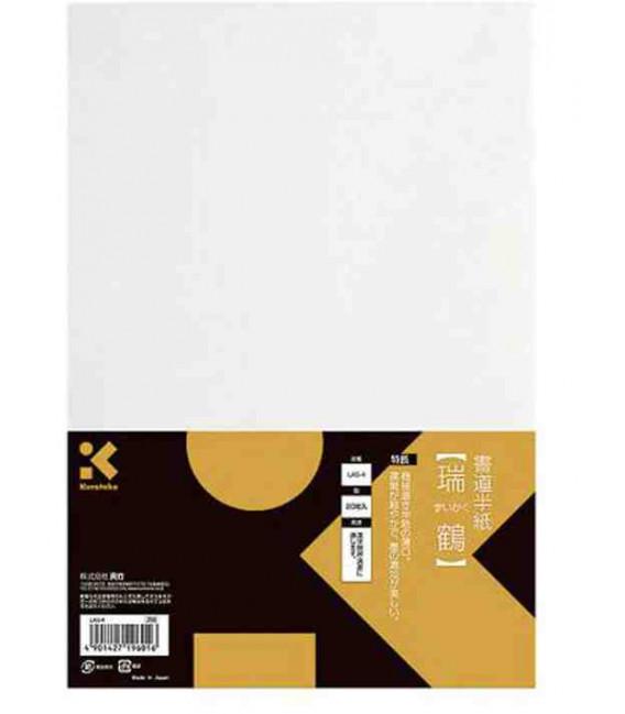 Feuilles de calligraphie Kuretake- Modèle LA5-4 (Qualité Supérieure)- 20 feuilles