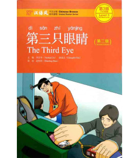 The Third Eye- Level 3: 750 words- 2nd edition (Audio en código QR)