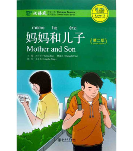Mother and Son- Level 2: 500 words- 2nd edition (audio files available through QR code)