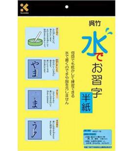 Carta da calligrafia ad acqua - Kuretake KN37-10 (Pack di 3 unità)