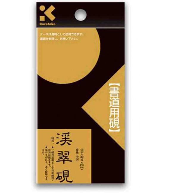 Encrier en pierre - Kuretake Hongsekikeisuiken 4.5 Hira with Header